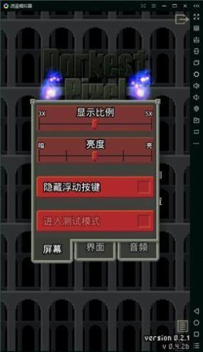 无名的像素地牢游戏安卓版手机版图1
