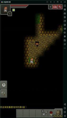 无名的像素地牢游戏安卓版手机版图2