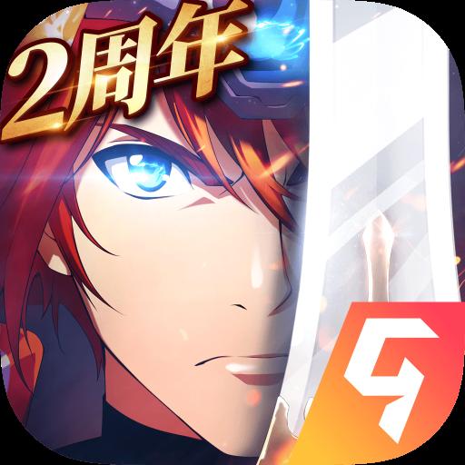 梦幻模拟战手游官网版 v1.40.30