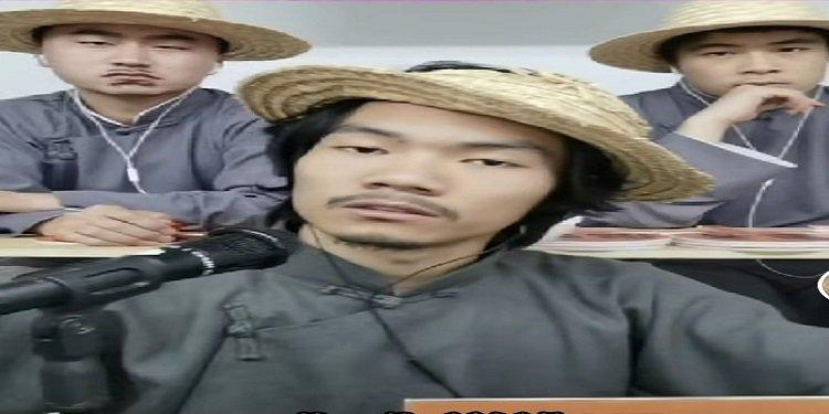 导师田斌表情包