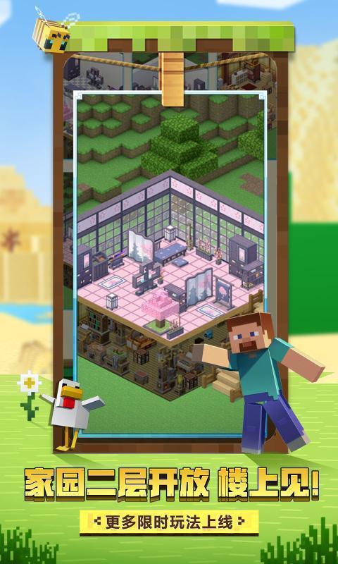 我的世界神奇宝贝手机版图2