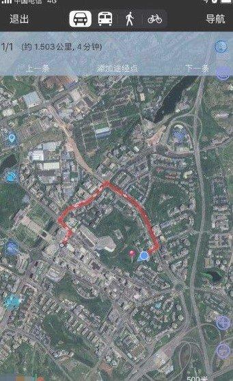 奥维地图2021高清卫星地图图5