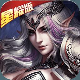 炫斗英雄海量特权版 v1.0.19