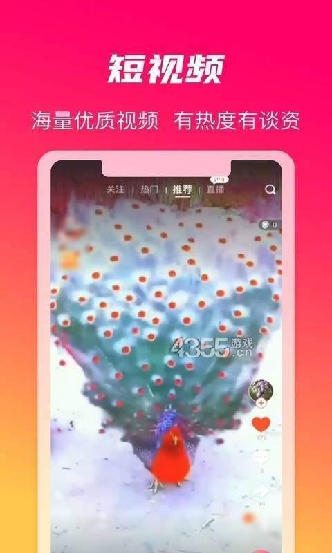 火晶星球赚钱app图3