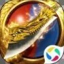 烈焰龙城九游版 v1.0