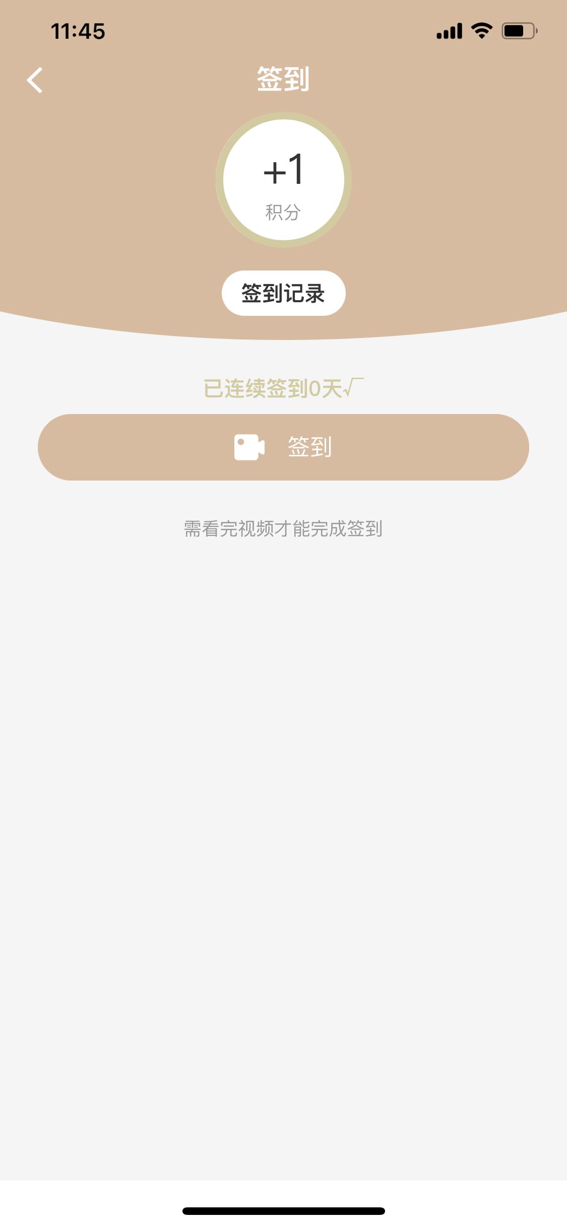美鑫汇图2