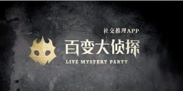 百变大侦探游戏系列合集