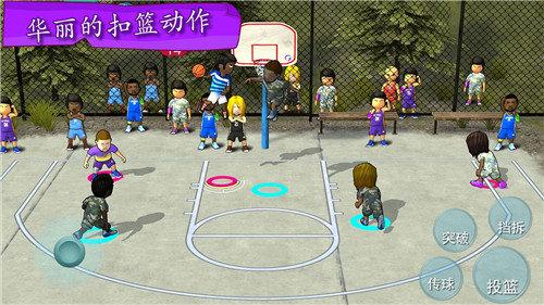 街頭籃球聯盟SBA圖3