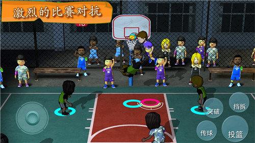 街頭籃球聯盟SBA圖2