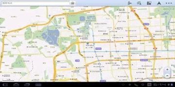 最精確的地圖導航軟件