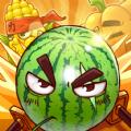 愤怒的西瓜红包版官网版