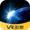 VR手机街景地图app安卓版