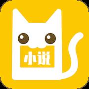 老猫小说app官方版