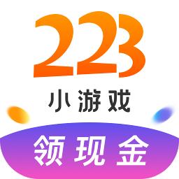 223小游戏