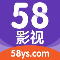 58影视app手机版