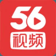 56视频官方版