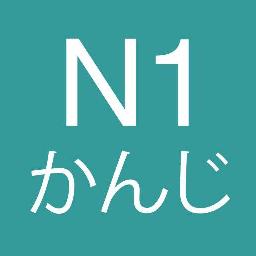 標準日語教學
