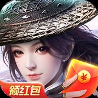飞剑问仙红包版2021
