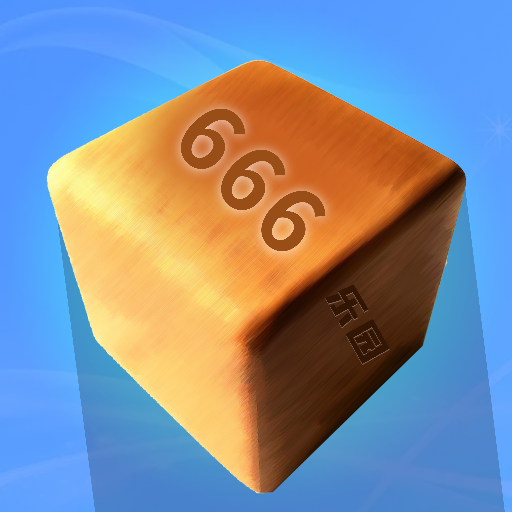 666乐园赚钱版