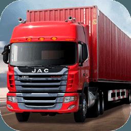 卡车货运模拟器正版