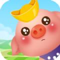 阳光养猪场正版