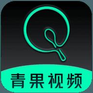 青果视频app